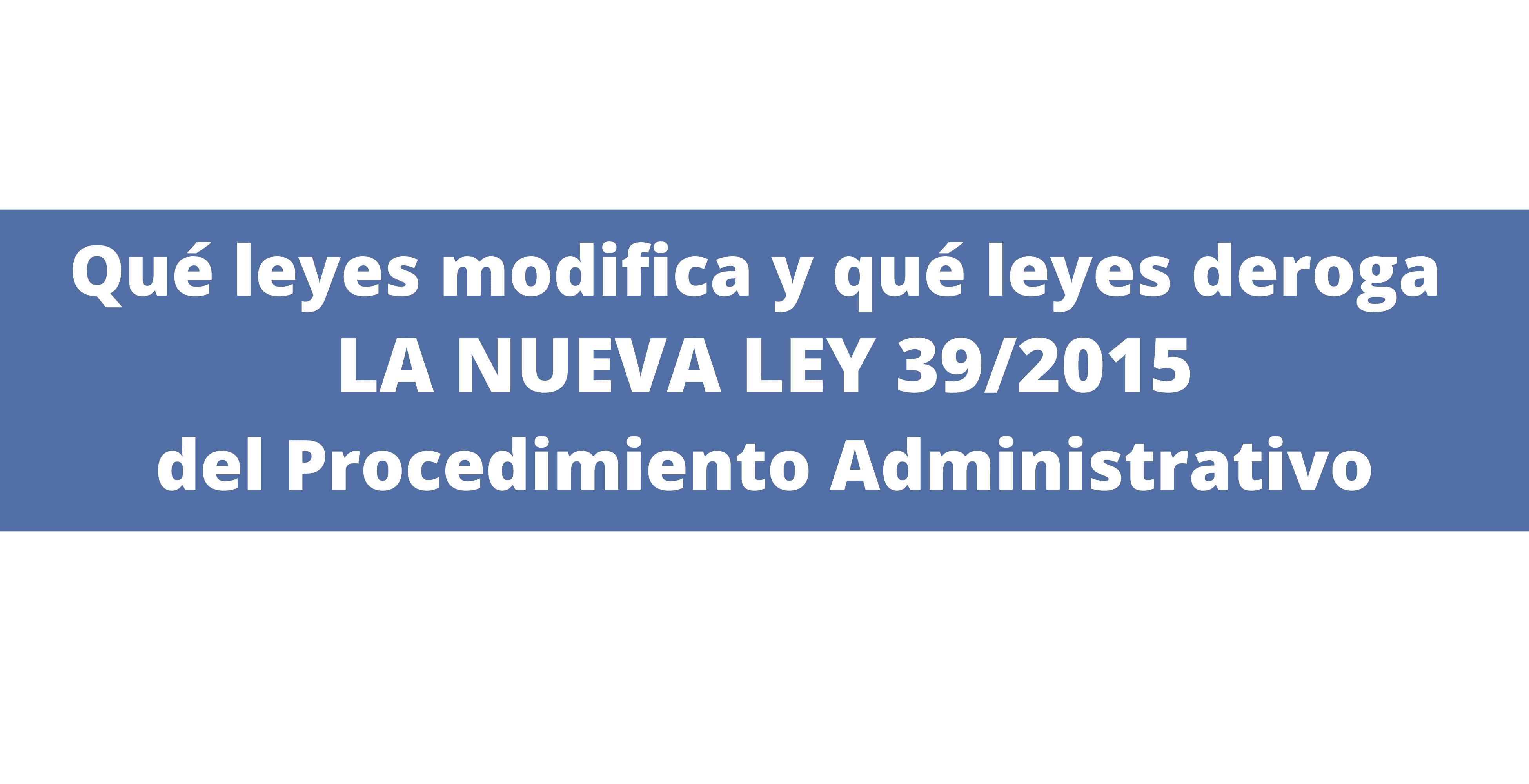 actualización ley 39/2015