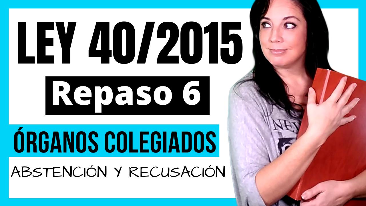 ley 40/2015 actualizada