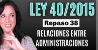 ley 40/2015 oposiciones auxiliar administrativo